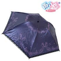 ◆日本雨之戀◆鈦金膠散熱降溫3~5℃摺疊傘 - 相思葉〈深紫膠內黑〉遮陽傘/雨傘/晴雨傘/專櫃傘