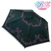 ◆日本雨之戀◆鈦金膠散熱降溫3~5℃摺疊傘 - 相思葉〈黑內粉紅〉遮陽傘/雨傘/晴雨傘/專櫃傘