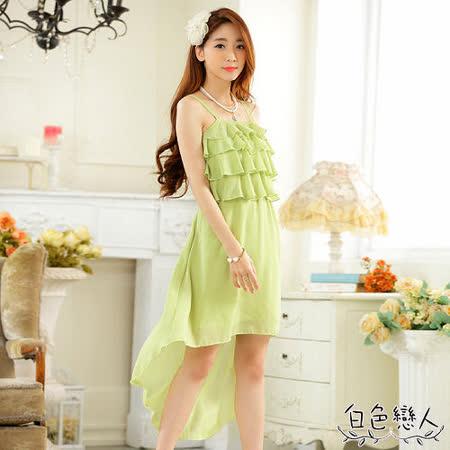 【白色戀人中大尺碼】果綠色前短後長荷葉雪紡禮服