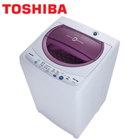 ★贈好禮★『TOSHIBA』☆東芝 7.5公斤循環進氣高速風乾洗衣機AW-B8091M