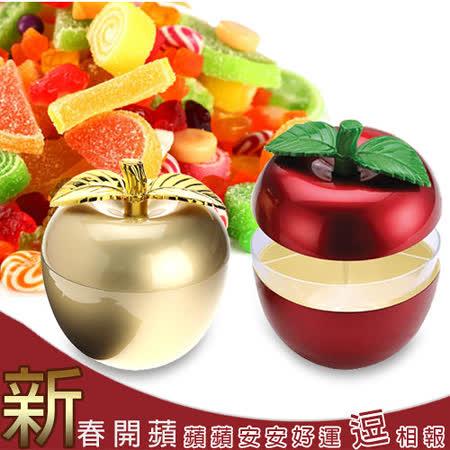 開運蘋果造型糖果零嘴收納盒(兩色可選)+春節居家無痕壁貼掛勾裝飾6入超值組-MIT