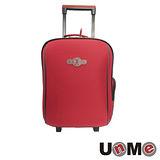 【UnME】基本款素面輕型拉桿書包(紅色)