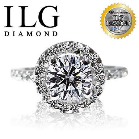 【ILG鑽】頂級八心八箭擬真鑽石戒指-巴黎名款鑽戒-主鑽1克拉 RI008 異國風情迷人風格(白K)