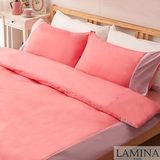 【LAMINA】素色-雙人加大四件式混紡精梳棉床包被套組(粉)