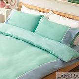 【LAMINA】素色-雙人加大四件式混紡精梳棉床包被套組(綠)