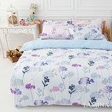 LAMINA  夢夜風情-藍  雙人加大四件式純棉床包被套組