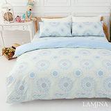 LAMINA  香草菲菲-藍  雙人加大四件式純棉床包被套組