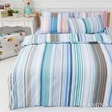 LAMINA  北歐神話-藍  雙人加大四件式床包被套組
