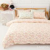 LAMINA  普羅旺斯-粉  雙人加大四件式精梳棉床包被套組