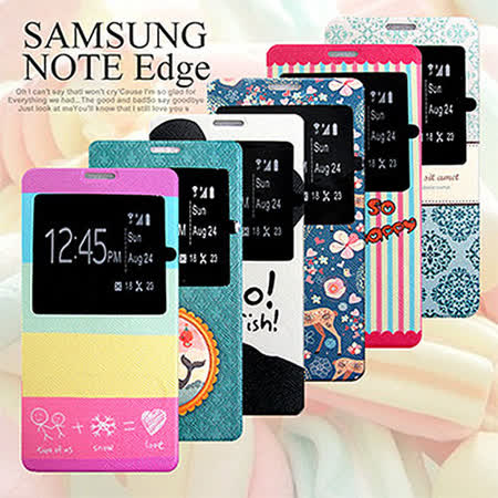 VXTRA 三星 SAMSUNG GALAXY Note Edge N915G 藝術彩繪視窗皮套