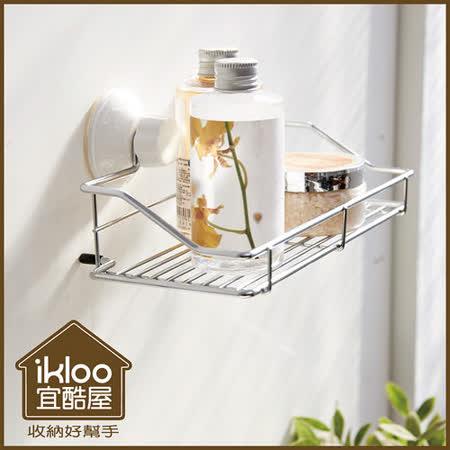 【ikloo】Taco無痕吸盤系列-萬用吸盤置物架