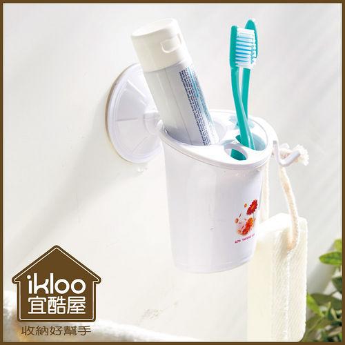 ~ikloo~TACO無痕吸盤系列~牙刷牙膏置物架