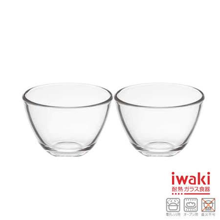 【好物分享】gohappy快樂購【iwaki】耐熱玻璃布丁杯110ml(2入組)效果如何sogo 網
