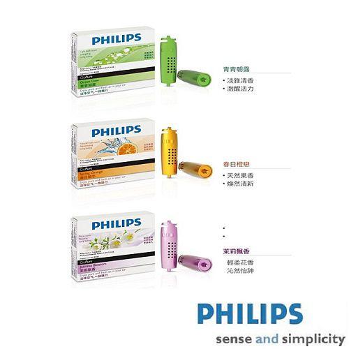 【飛利浦PHILIPS】HEPA第二代空氣清淨機香氛瓶(3入裝)《適用ACA30.ACA251機型》
