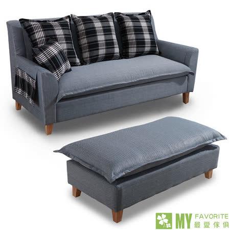 夏慕尼3人座布沙發+長腳凳