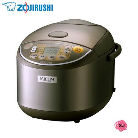 『ZOJIRUSHI』☆ 象印 6人份 豪熱沸騰微電腦電子鍋 NS-YSF10