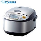 『ZOJIRUSHI』☆ 象印 6人份 微電腦電子鍋 NS-TSF10