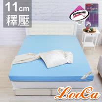 LooCa<BR>雙認證竹炭記憶床墊-11cm