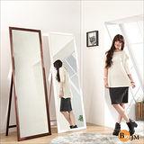 《BuyJM》實木超大造型兩用穿衣鏡/立鏡/壁鏡(高180寬60公分)