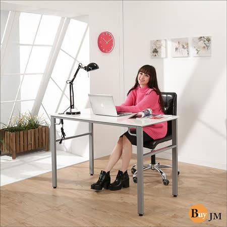 《BuyJM》環保低甲醛鏡面120公分穩重型工作桌/電腦桌