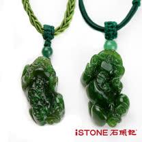 石頭記 集富貔貅對鍊-碧玉