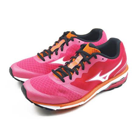 (女)MIZUNO美津濃 WAVE UNITUS WIDE 慢跑鞋 桃紅/橘/黑-J1GF152201