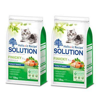 SOLUTION耐吉斯 成貓 綠茶化毛配方 火雞肉+田園蔬菜 1.5公斤 x 2包