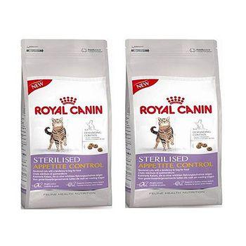ROYAL CANIN法國皇家 AS34 絕育貪嘴貓 貓飼料 2公斤 x 2包