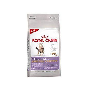 ROYAL CANIN法國皇家 AS34 絕育貪嘴貓 貓飼料 2公斤 x 1包