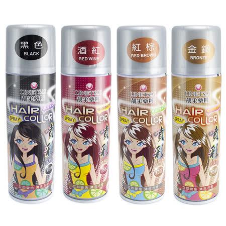 【星之冠】靚采藥粧LINETSAI噴彩-暫時性髮表染色劑