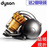 Dyson ball DC36 multi floor  圓筒式吸塵器 鈦黃色