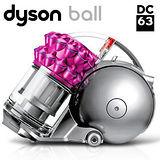 Dyson DC63 turbinerhead 圓筒式吸塵器 桃紅款【送過敏工具組+木質地板吸頭+無纏結毛刷吸頭+原廠多功能配件隨行包】
