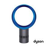 Dyson air multiplier 氣流倍增器10吋 AM06 科技藍款