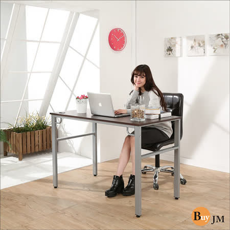 《BuyJM》環保低甲醛防潑水120公分穩重型工作桌/電腦桌
