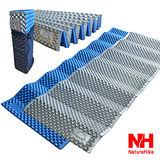 【NH】耐壓蛋巢型折疊防潮墊/睡墊(藍色)
