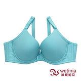【維緹妮亞】荷樸胸罩A-B (湖水綠)