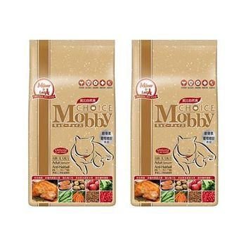 Mobby莫比 高齡貓 老貓 抗毛球 配方 自然食飼料 1.5公斤 x 2包
