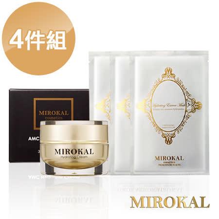 【MIROKAL 米羅蔻】時光綺肌修護霜 + 面膜美顏特惠組 (保濕)