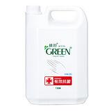 【綠的GREEN】潔手乳-加侖桶3800ml*1