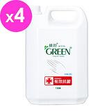 【綠的GREEN】潔手乳-加侖桶3800ml*4入組