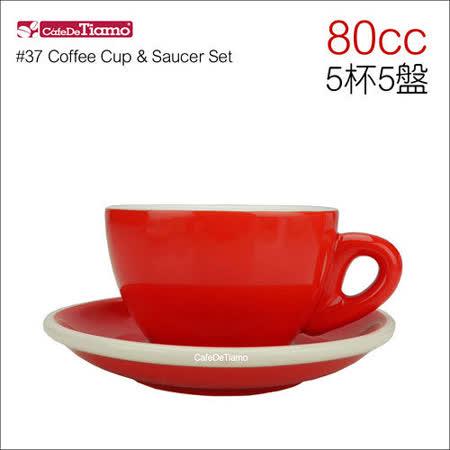 Tiamo 37號蛋形濃縮咖啡杯(紅色)80cc*5杯5盤 (HG0858R)