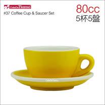 Tiamo 37號蛋形濃縮咖啡杯(黃色)80cc*5杯5盤 (HG0858Y)