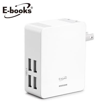 E-books B16 AC轉USB 4孔充電器