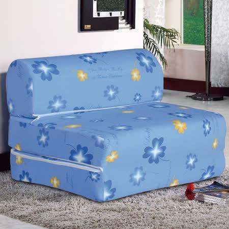 【幸福屋】哈麗雅3尺彈簧沙發床