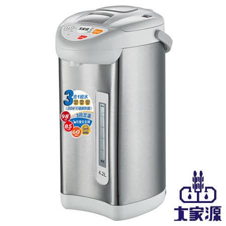 大家源-4.2L三段定溫熱水瓶(TCY-2024)