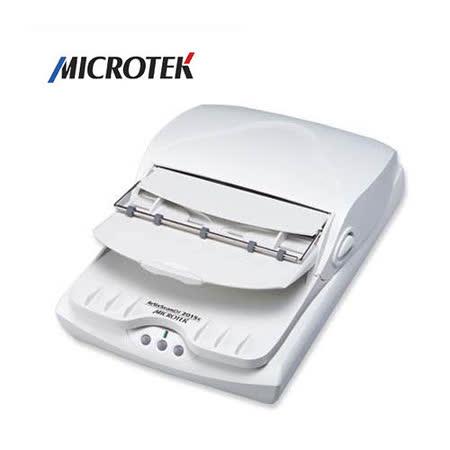 全友 Microtek ArtixScan DI 2015c 雙平台文件掃描器