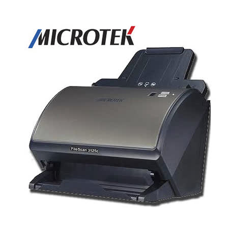 全友Microtek  FileScan DI 3125c掃描器