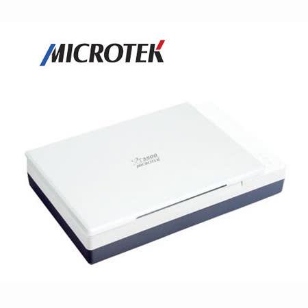 全友Microtek XT-3500 書本專用高速掃描器