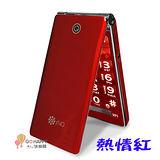 iNO CP99極簡風老人機(簡配/公司貨)-加送4G記憶卡+第二顆電池+專屬充電器