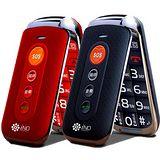 iNO CP79極簡風老人機(公司貨)-加送4G記憶卡